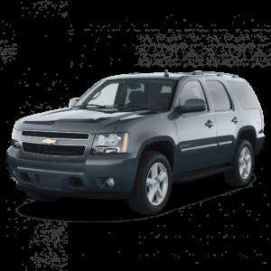 Выкуп ненужных запчастей Chevrolet Chevrolet Tahoe