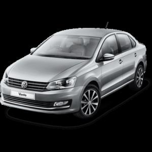 Выкуп остатков запчастей Volkswagen Volkswagen Vento